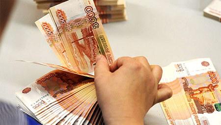 Во сне взять чужие деньги